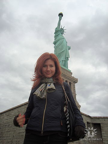 Another undated image of Anna Chapman taken from the Russian social networking website