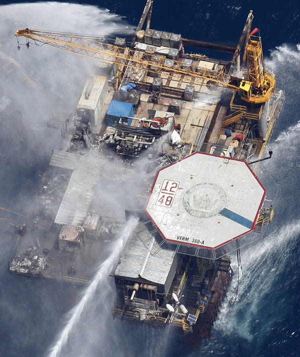 Closeup of the oil and gas platform that exploded in the Gulf of Mexico today.