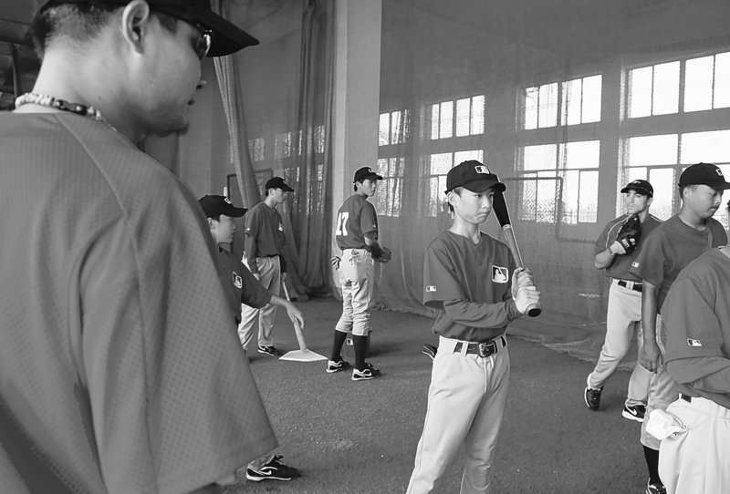 The boys represent a generation of future coaches, sports ministers and players to MLB executives.