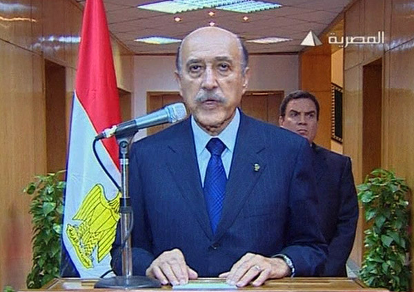 In this photo taken from Egyptian television today, Egypt's Vice President Omar Suleiman makes the announcement that Egyptian President Hosni Mubarak has stepped down from office.