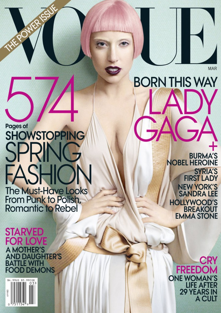 Lady Gaga on the cover of Vogue.