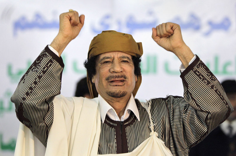 Is the U.S. goal in Libya to remove Libyan leader Moammar Gadhafi? If we don't know what the goals are, how will we know when it's time to go?