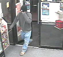 This man is suspected of robbing the CVS Pharmacy on Forest Avenue Friday night and leaving with prescription medications.