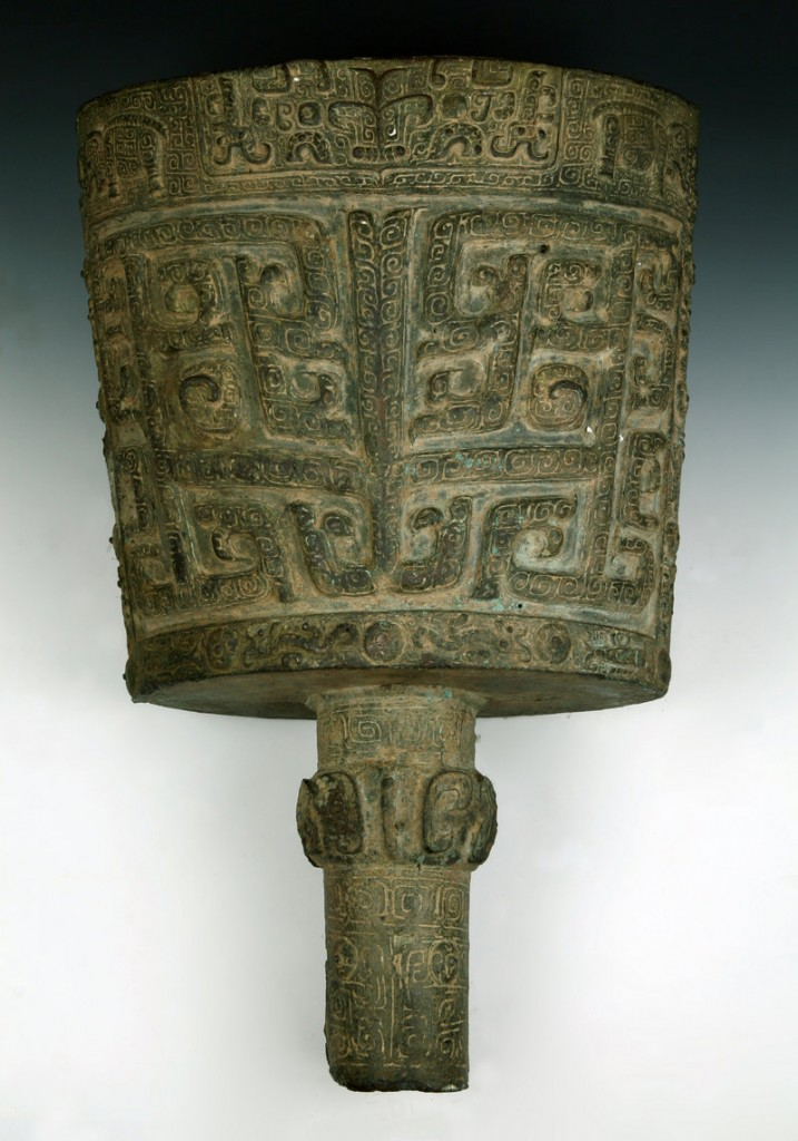 A bell from the exhibit.
