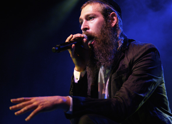 Matisyahu performs Dec. 26 at the State in Portland. Tickets go on sale Friday.