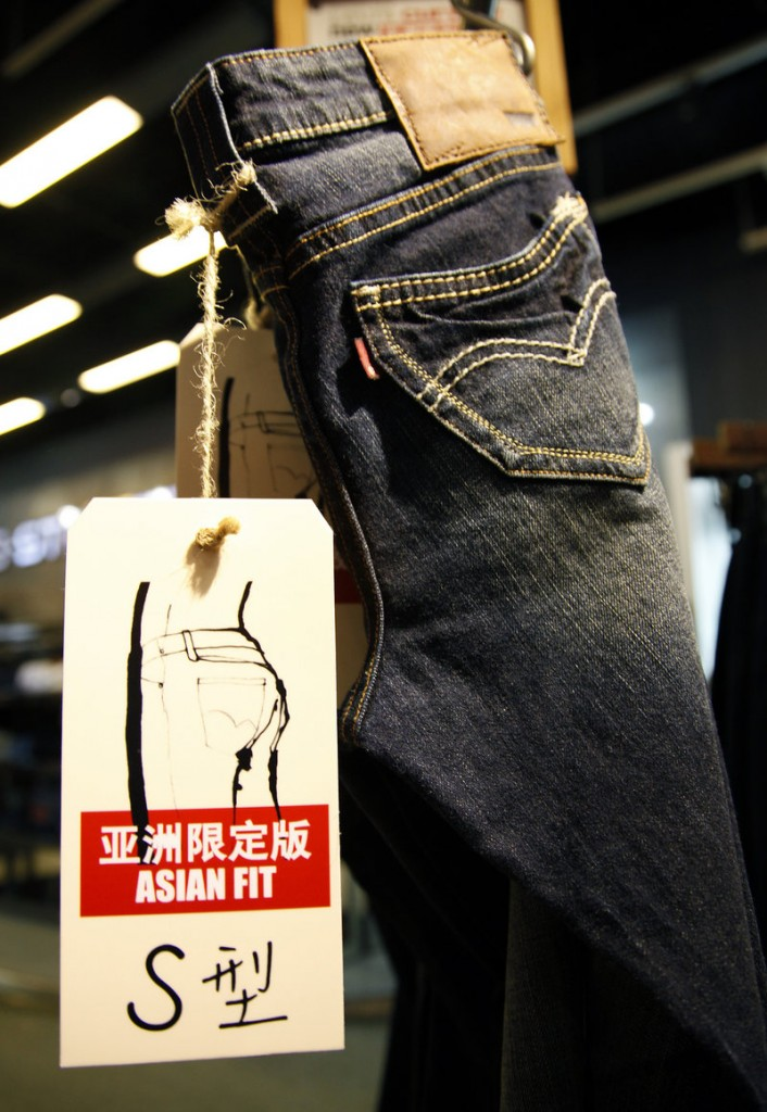 Levi's Asian Fit jeans are displayed at the Levi's outlet store at the Raffles City shopping mall in Shanghai, China, in September.