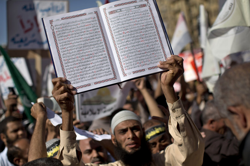 the role of muslim press during This article explores the coverage of religion in print media, focusing on the  it  then considers the role of text in christianity, the development of journalism as.