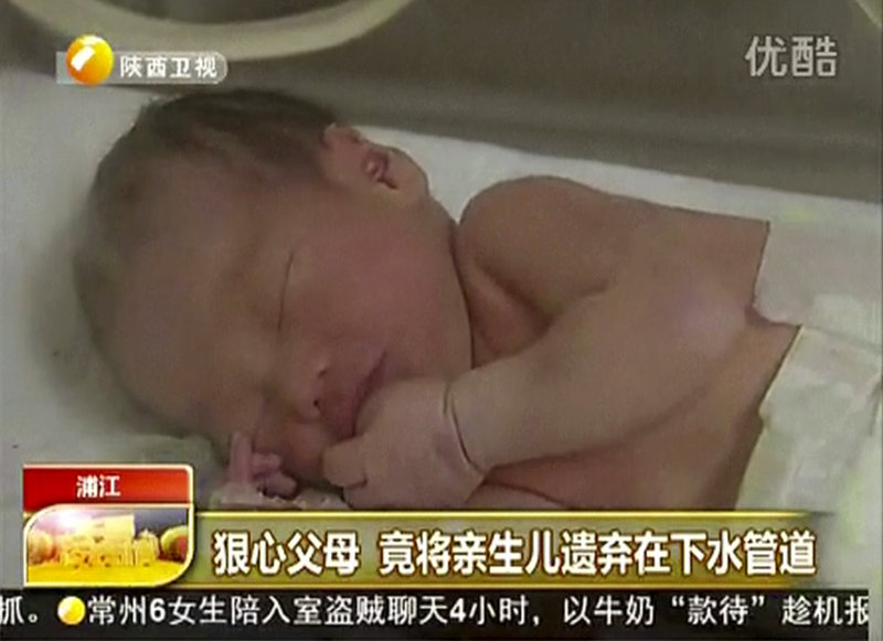 Baby No. 50 – so named because of his incubator number in a Chinese hospital – was mostly unhurt from the ordeal and has strangers offering to adopt him.