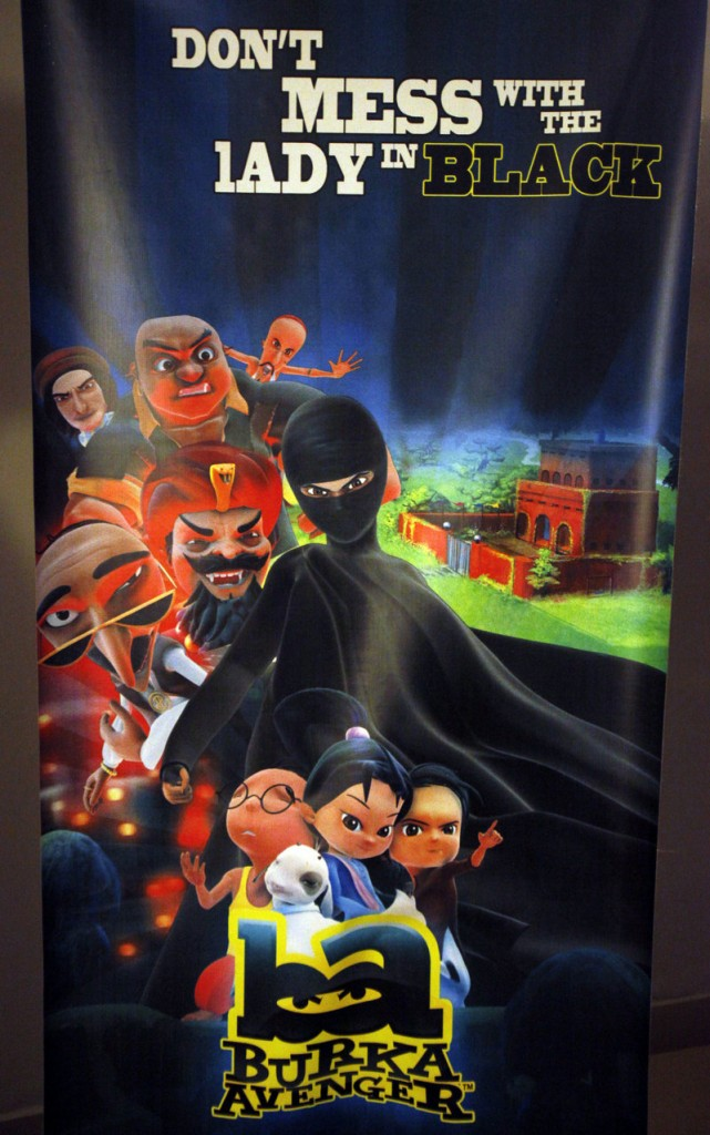 "A poster of the ""Burka Avenger"" series is displayed Wednesday in Islamabad, Pakistan. Pop star Haroon conceived of the cartoon to emphasize the importance of girls' education and teach children other lessons."