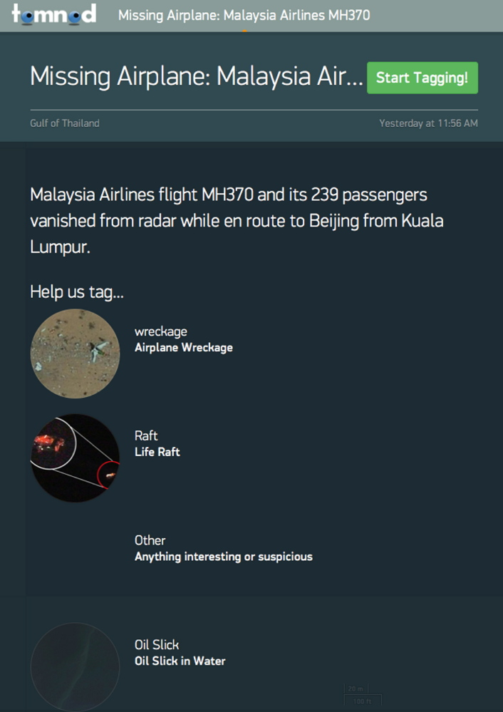 This screen shot shows DigitalGlobal's website to enable people to scan satellite images for any sign of Malaysia Airlines Flight MH370.