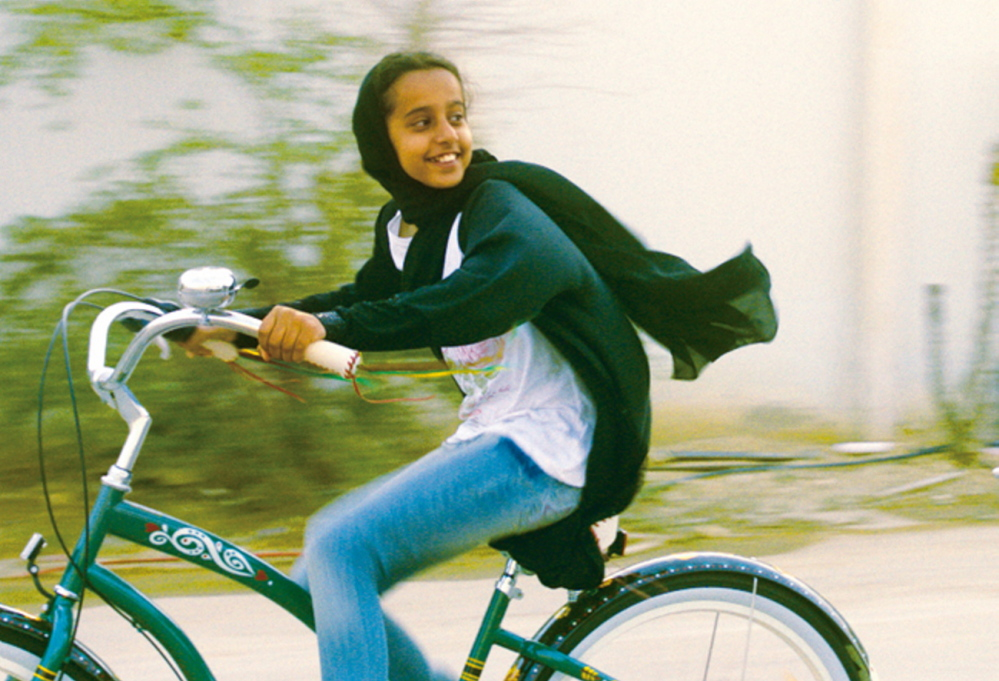 """Wadjda,"" about a Saudi Arabian girl who enters a Quran recitation contest to win money for a forbidden bike, will be screened at 3 p.m. Sunday at Space as part of the Portland Children's Film Festival."