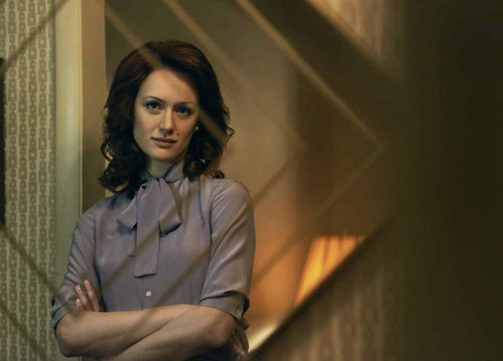 "Kerry Bishe as Donna Clark in ""Halt and Catch Fire."" AMC Photo"