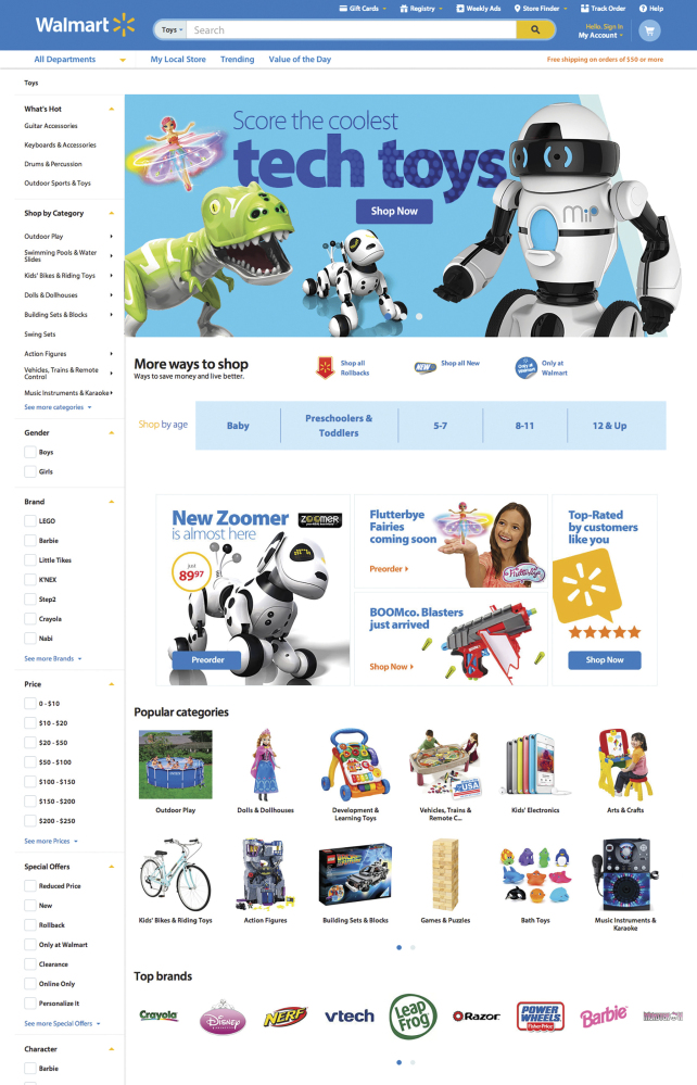 This undated image provided by Wal-Mart, shows the website that will enable it to personalize the online shopping experience for each customer.