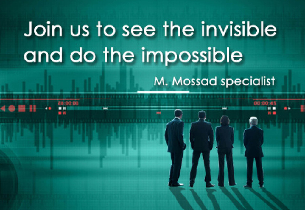 Screen image detail from the Mossad website.