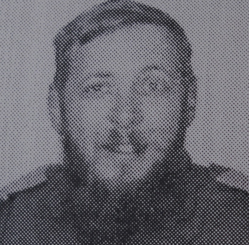 Don Gellers as pictured on his Israeli military ID