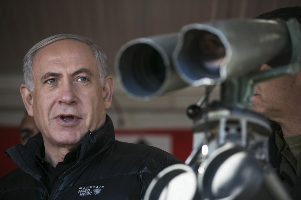 Israel's Prime Minister Benjamin Netanyahu has accepted a Republican invitation to address Congress, although he was not asked by President Obama. The Associated Press