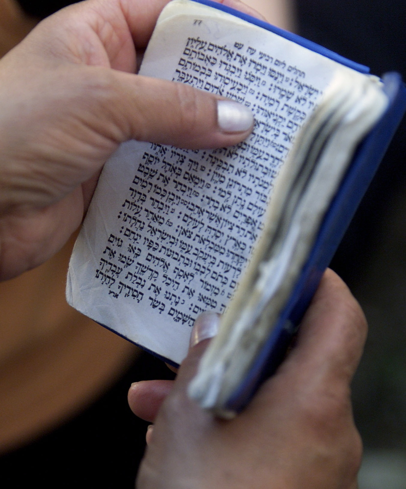 The new version of Reform Judaism's best-selling prayer book acknowledges changing visions of God and religion, and recognition of an array of LGBT lifestyles among worshippers. Overhauled for the first time in 40 years, the text will be used during the fall High Holidays of Rosh Hashana and Yom Kippur. Reuters