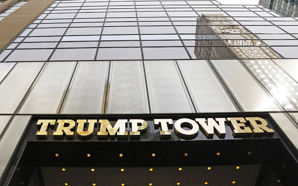 On the site once occupied by Bonwit Teller's flagship store on New York's Fifth Avenue  now stands Trump Tower, the residence of Republican presidential candidate Donald Trump. The Associated Press