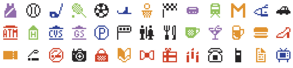 Some of the original set of 176 emojis, which the museum acquired through a gift.