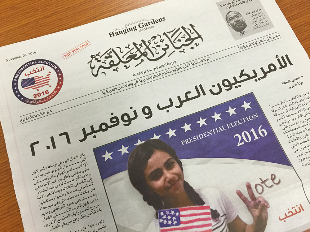 The front page of The Hanging Gardens features an article encouraging Arab Americans to vote. <em>Photo by Kelley Bouchard/Staff Writer</em>