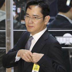Prosecutors have asked to arrest Lee Jae-yong of Samsung Electronics Co. He is a bribery suspect in the influence-peddling scandal that led to the impeachment of South Korea's president.