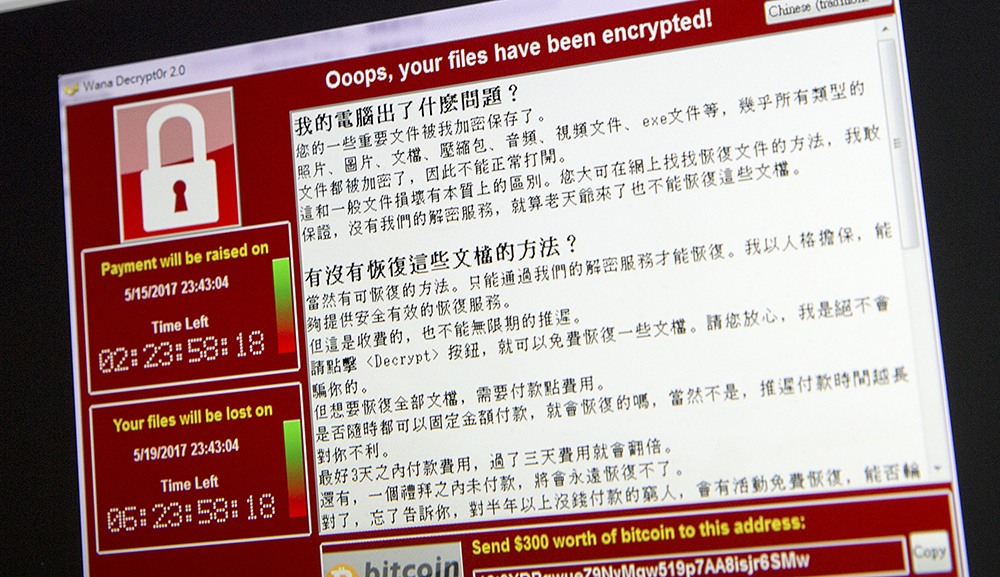 Chinese universities hit by extortion attack