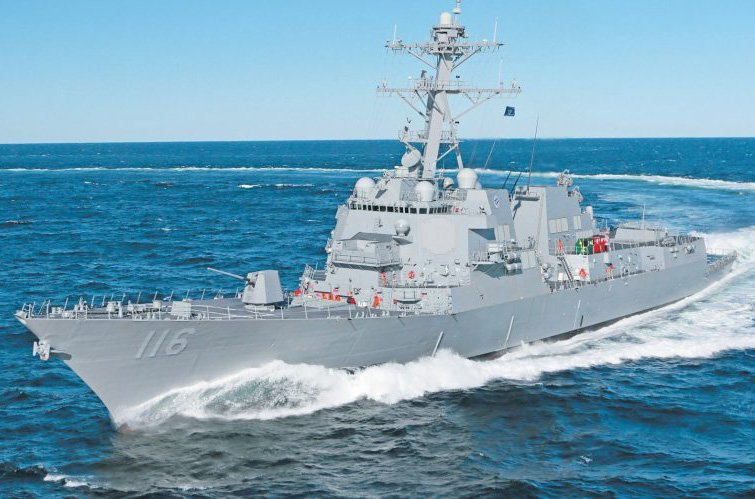 The future USS John E. Kilmer will be a Bath Iron Works-built Arleigh Burke-class guided-missile destroyer, similar to the USS Thomas Hudner, shown here.