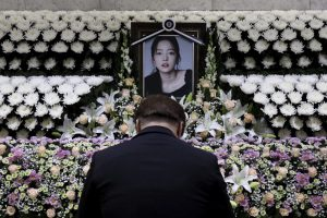 South_Korea_Pop_Star_Dead_96278