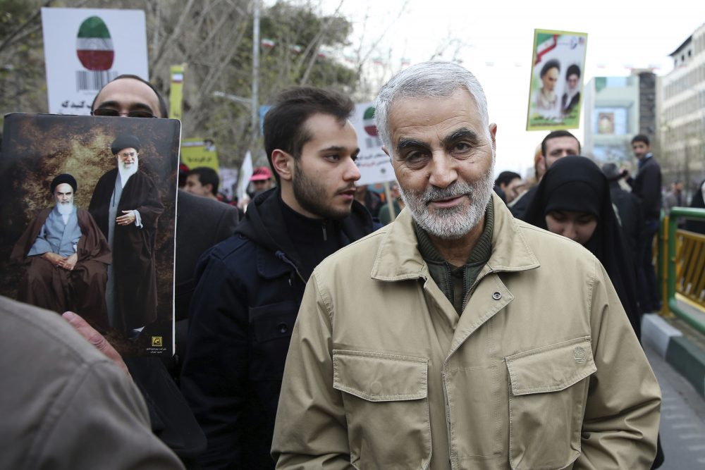 Qasem Soleimani, commander of Iran's Quds Force, attends a rally in Tehran in 2016. He was killed Friday in an airstrike at Baghdad's international airport, Iraqi TV and three Iraqi officials said.