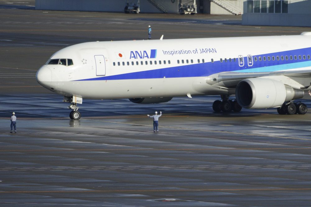 A Japanese chartered plane carrying evacuees from Wuhan, China, landed at Haneda the airport in Tokyo on Wednesday.