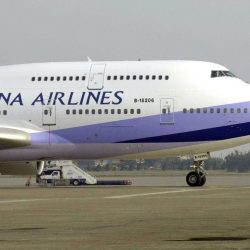 China_Airlines_12742