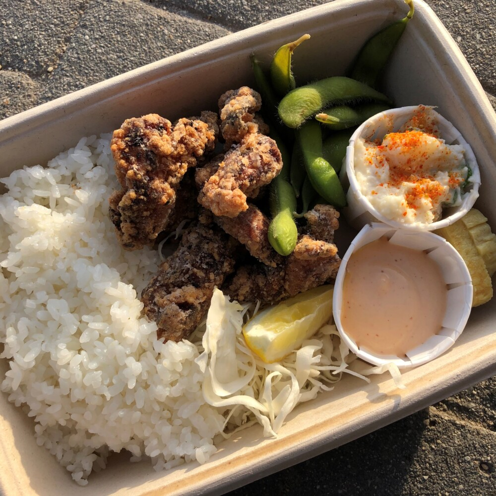 The Japanese fried chicken bento box at Izakaya Minato. The restaurant is offering curbside pickup for now.