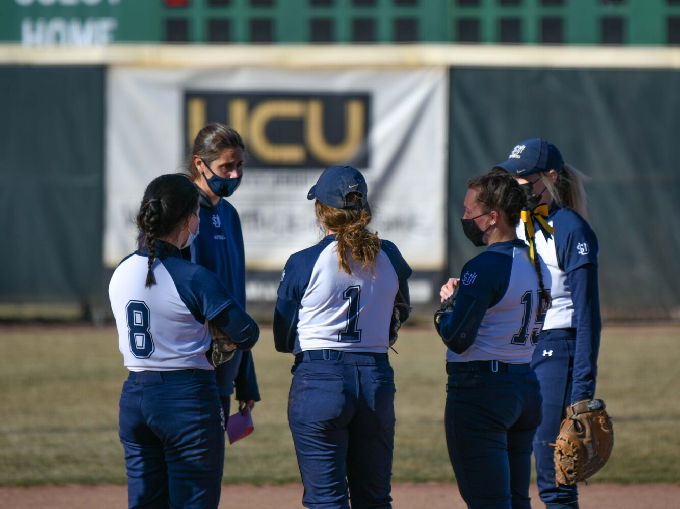 University of Southern Maine softball