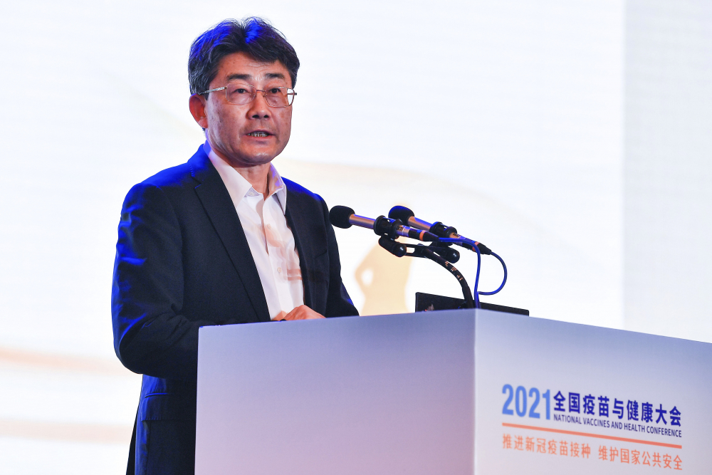 Gao Fu, director of the China Centers for Disease Control, speaks at the National Vaccines and Health conference in Chengdu in southwest China's Sichuan province Saturday.