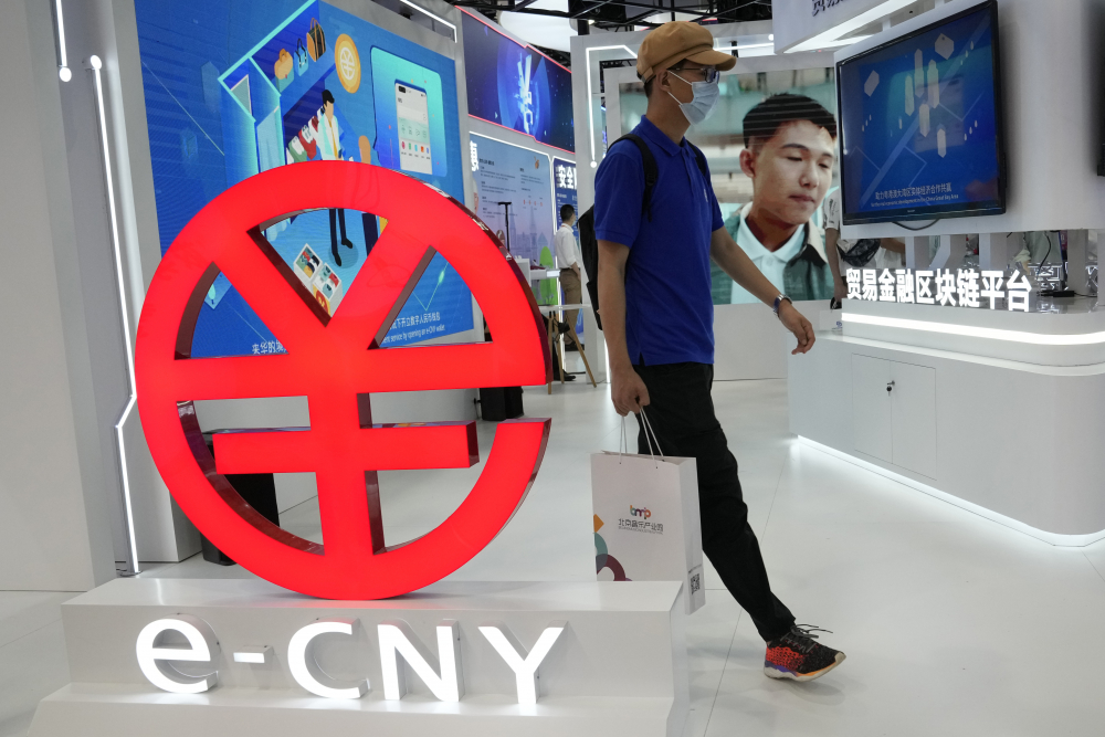 China Cryptocurrency Crackdown