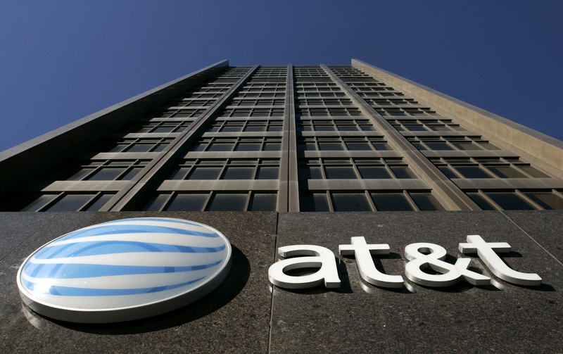 The AT&T Michigan headquarters is shown in Detroit.