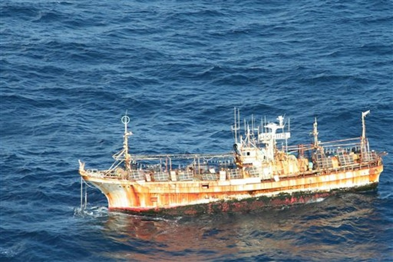 In this photo provided by the U.S. Coast Guard, the derelict Japanese fishing vessel RYOU-UN MARU drifts more than 125 miles from Forrester Island in southeast Alaska where it entered U.S. waters March 31, 2012. The vessel has been adrift since it was launched by a tsunami caused by the magnitude-9.0 earthquake that struck Japan last year. (AP Photo/U.S. Coast Guard)