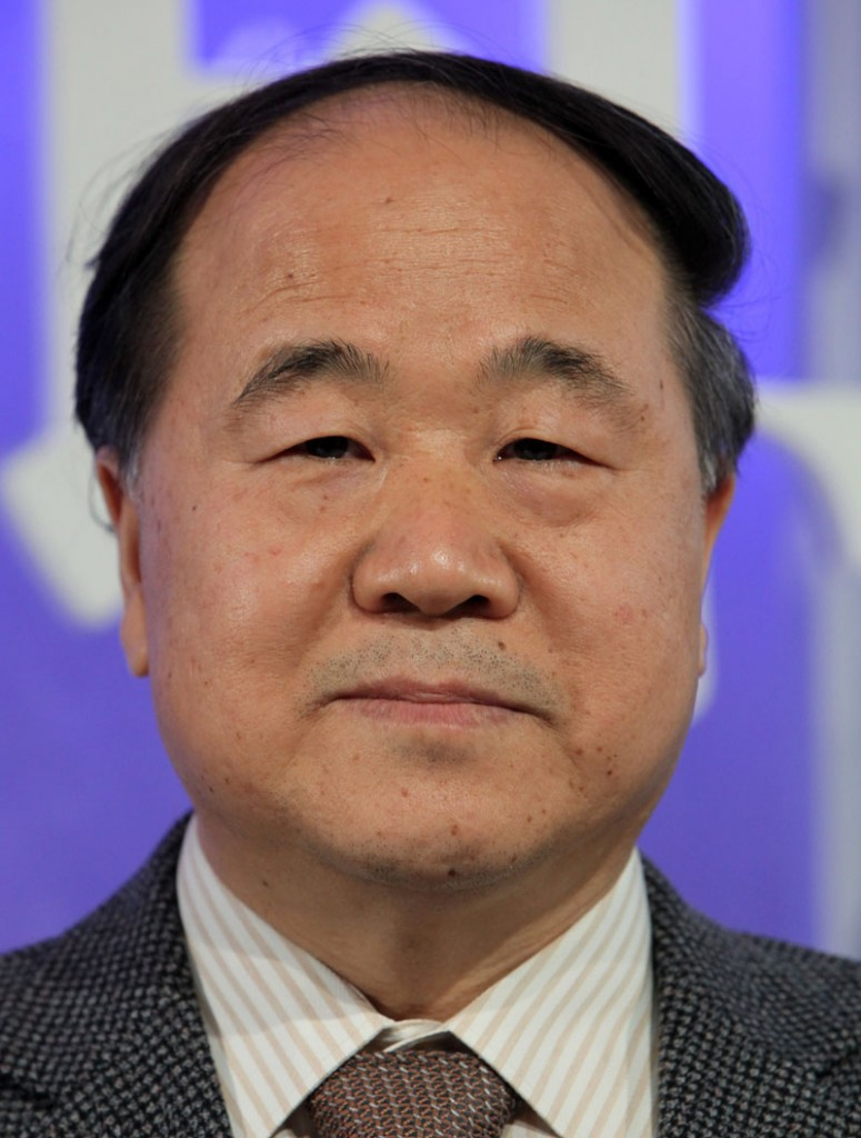 Chinese author Mo Yan is seen during a news conference at the Frankfurt book fair in Frankfurt, central Germany, in this 2009 photo. China's Mo Yan has won the 2012 Nobel Prize in literature.