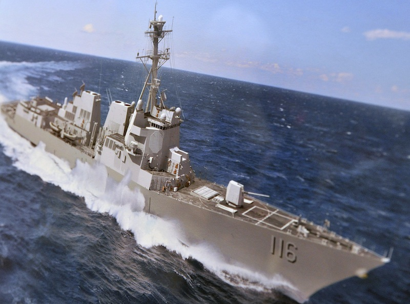 This artist rendering of the USS Thomas Hudner (DDG 116) was presented to Capt. Thomas J. Hudner, a Medal of Honor recipient, following a luncheon celebration at the Maine Maritime Museum.