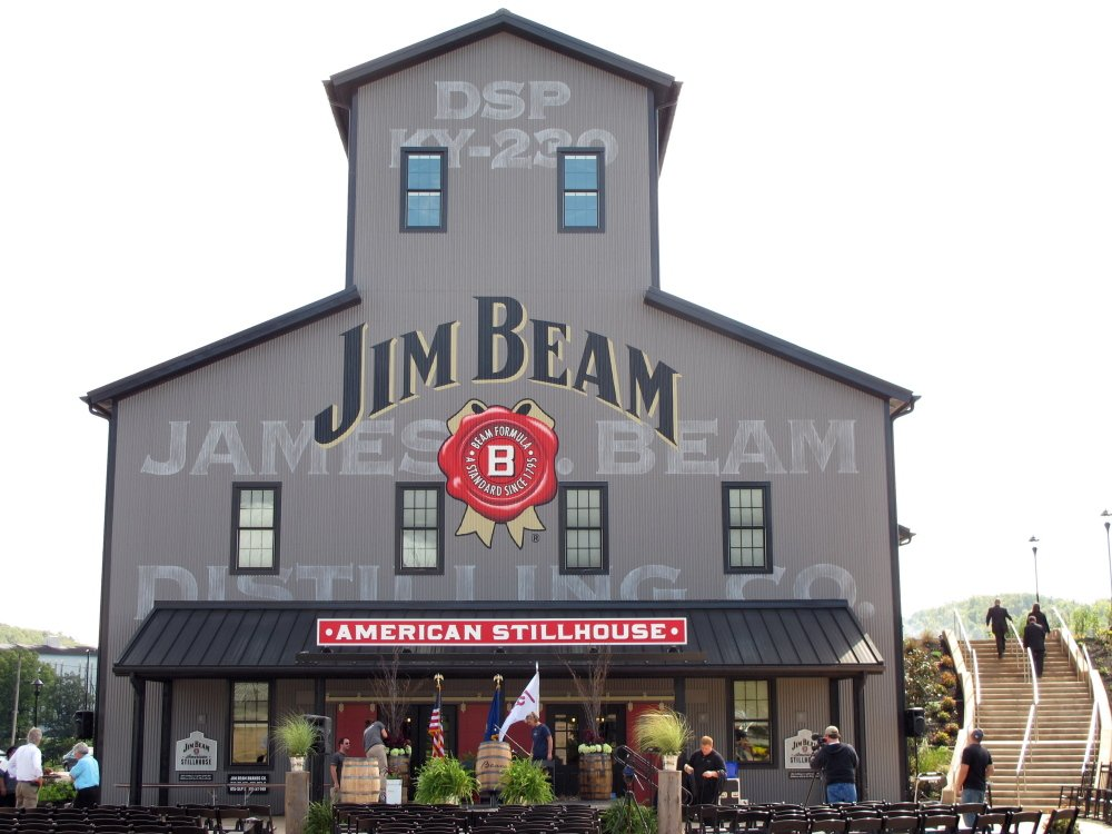 The Jim Beam visitors center at its central distillery in Clermont, Ky. Beam, the maker of Jim Beam and Maker's Mark alcohol brands, last year considered reducing the alcohol content for Maker's Mark because of a supply shortage. The company scrapped the idea after a backlash by fans of the higher-end bourbon.