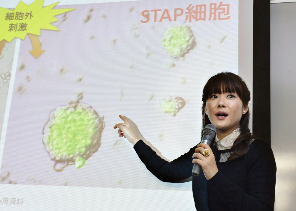 """Researcher Haruko Obokata, the lead author of a widely heralded stem-cell research paper, speaks about research results during a news conference on Jan. 28, 2014. On Wednesday, the journal Nature released a statement from the scientists who acknowledged """"extensive"""" errors in the research."""