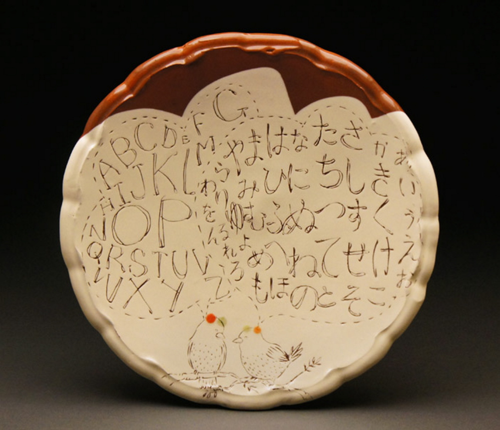 """Contributed photo   Ceramic plate by Ayumi Horie from Handmade for Japa"""" fundraiser."""