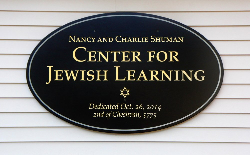 Augusta synagogue dedicates new school building central for Charlie s motor mall augusta me