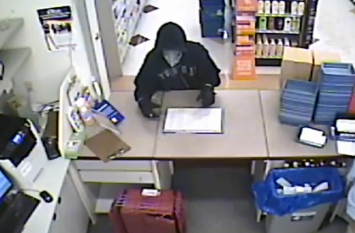 Suspect robbed the Gardiner Rite Aid pharmacy  Wednesday.  Photo courtesy of the Gardiner Police Department.