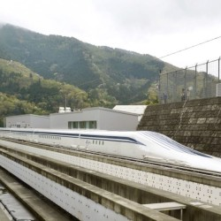 The Japanese maglev train that broke the world speed record. The Associated Press