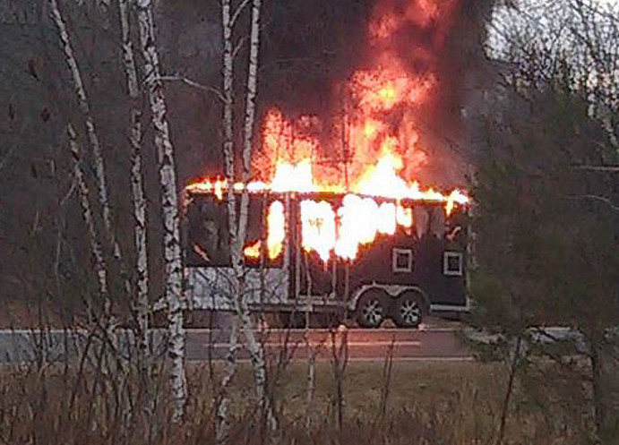A trailer caught fire on Interstate 95 in Waterville Monday afternoon.