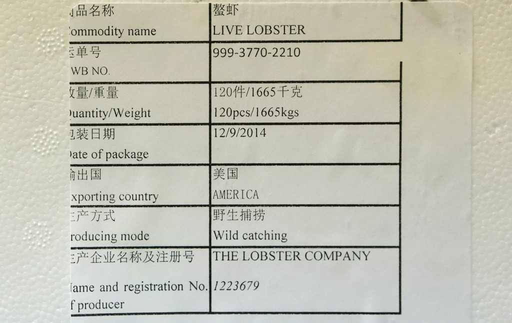 A sticker on a shipping container for live lobsters has shipment details in both English and Chinese. Portland high schools are expanding their Mandarin language offerings as the state is increasing its focus on trade with China. 2014 Press Herald file photo/Gregory Rec