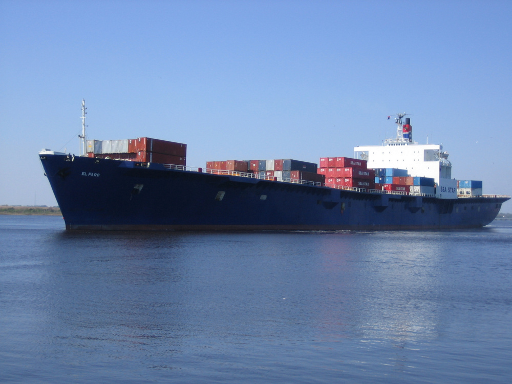 The 790-foot cargo ship El Faro was lost in the Caribbean Sea during Hurricane Joaquin in October. Federal officials believe the data recorder will provide insight about the challenges the crew faced.