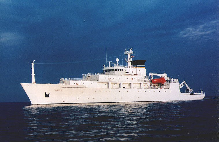 The USNS Bowditch is a Pathfinder class oceanographic survey ship. It is part of a 29-ship special mission that operates in the South China Sea. The 328-foot Bowditch has a crew of 24 civilians and  27 military personnel, according to the U.S. Navy Military Sealift Command website. <em>U.S. Navy photo</em>