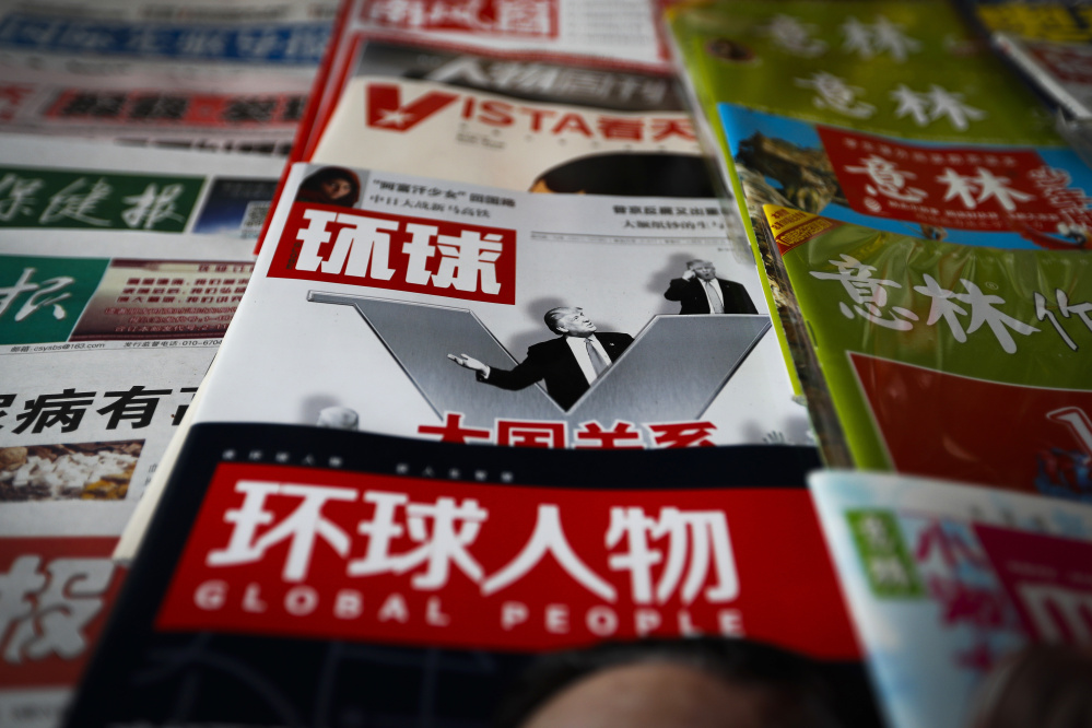 "A magazine's front-page showing Donald Trump and the headline ""Relations of Great Powers"" is displayed at a Beijing newsstand Dec. 13. The U.S. and China face some common challenges."